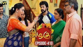 Azhagu - Tamil Serial | அழகு | Episode 410 | Sun TV Serials | 27 March 2019 | Revathy | VisionTime