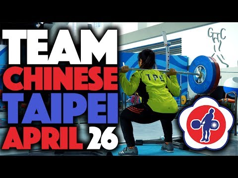 Team Chinese Taipei - 2017 Asian Championships Training Hall (April 26th)