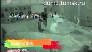 Каникулы в Мексике 2 - Ночь на Вилле. Эфир 11.04.2013 (28 Серия от ASHPIDYTU в 2012)