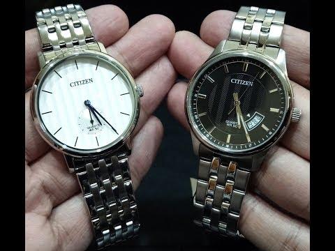Citizen Watches For Men / Citizen Watches In Pakistan / Citizen Watches Prices In Pakistan / Review