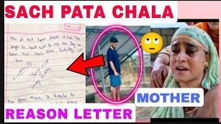 marnai sai pehlay aik letter likhi thi/Boy from beerwah budgam/It reaction