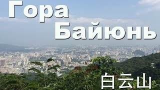 видео город Гуанчжоу достопримечательности