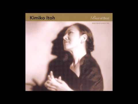 Kimiko Itoh 伊藤君子 - Close To You