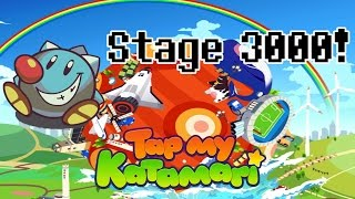 Tap My Katamari Stage 3000 (AKA the worst game ever)