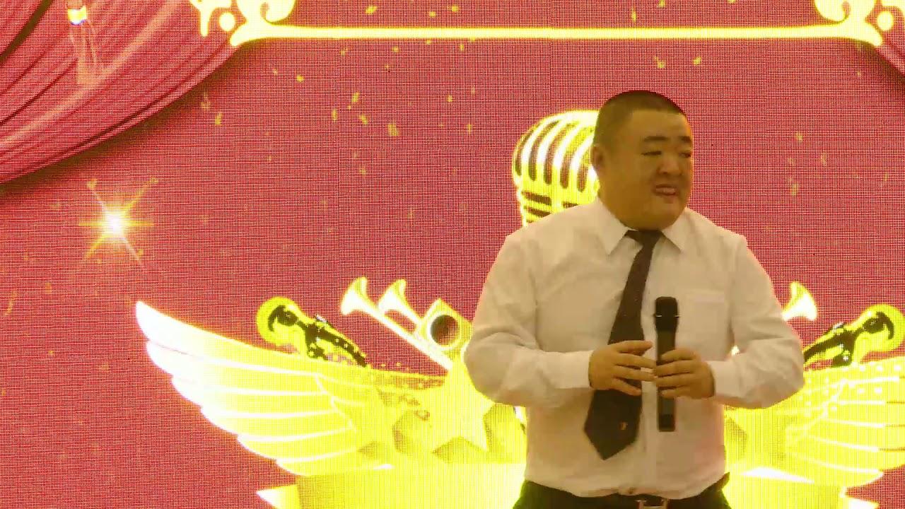 托木斯克貨運中心2019公司年會 - YouTube