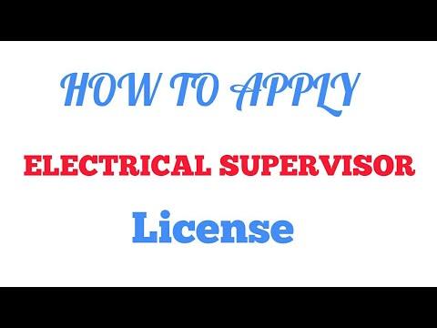 ELECTRICAL SUPERVISOR LICENSE (सुपरवाइजर के लाइसेंसी के लिए कैसे अप्लाई करे।)