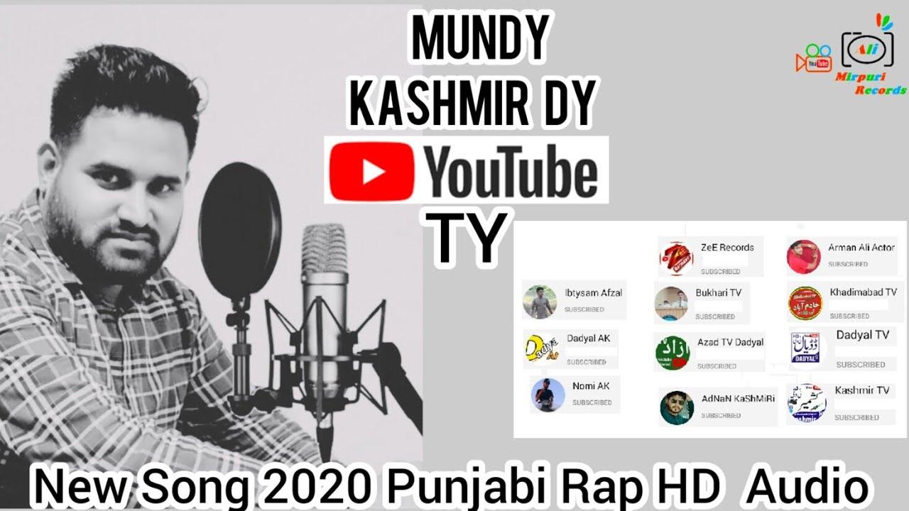Download Mundy Kashmir Dy ||  New Punjabi Rap Song 2020 || Ali Akram Mirpur Song Offical Audio