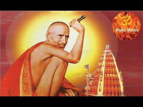 Anantkoti Brahmandnayak Guru Gajanan Namo Namah Mantra