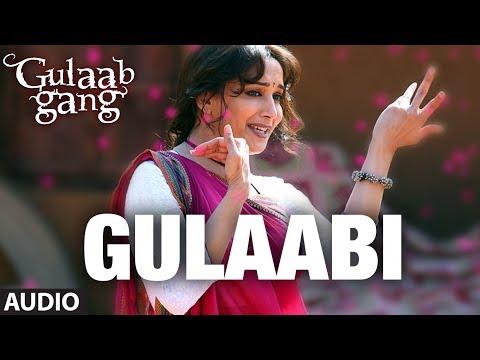 Gulaab Gang Title Full Song (Audio) | Madhuri Dixit, Juhi Chawla | Shilpa Rao, Malabika Bramha