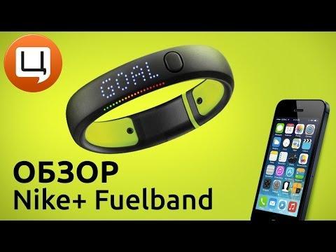 Обзор Nike FuelBand SE. Гаджетариум, выпуск 35