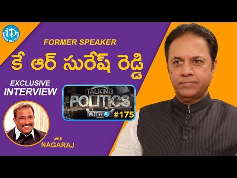 Sr. Congress Leader K.R. Suresh Reddy Interview || Talking Politics With iDream #175