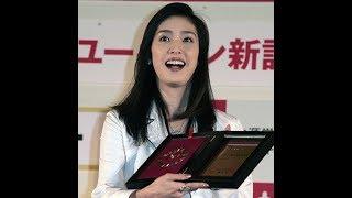 天海祐希「緊急取調室」視聴率トップ 天海祐希が主演した連続ドラマ『緊...