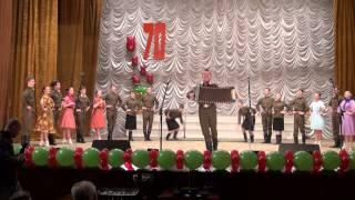 Отчетный концерт ДК Мелиоратор г Каховка 14 02 14  №1