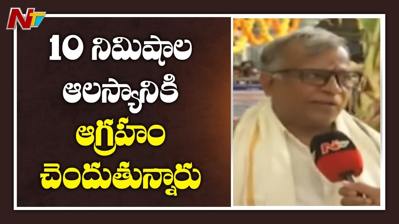Kanipakam Temple EO Face To Face    Huge Rush Of Devotees At