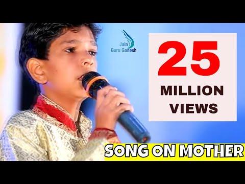आदर्श शर्मा का  माँ  पे  गया  हुआ  यह  भजन  सुनके  आँखों  में  आंसू  AGAYE