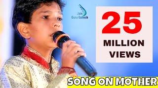 आदर्श शर्मा का  माँ  पे  गया  हुआ  यह  भजन  सुनके  आँखों  में  आंसू  AGAYE /2017 /हैदराबाद  लाइव
