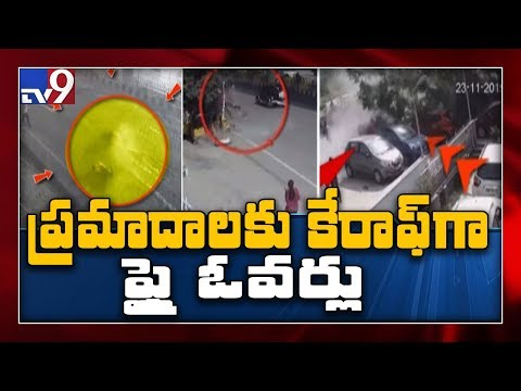 Hyderabad : Biodiversity Flyover shut for three days - TV9