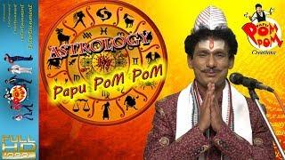 Astrology By Papu PoM PoM Papu PoM PoM Creations