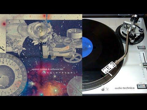Chrono Trigger And Chrono Cross Arrangement Album - vinyl LP face A (Square enix)