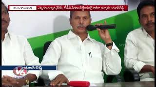 Congress Leader Tulasi Reddy Comments On TDP And YCP Party Ove…