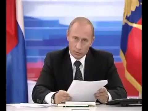 Путин про 3