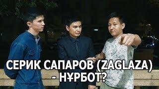 ZAGLAZA дебатирует с либералом Таймасом