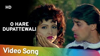 O Hare Duppatewali - Salman Khan - Chandni - Sanam Bewafa - Hindi Song