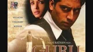 Ven Megam - Guru (2007)
