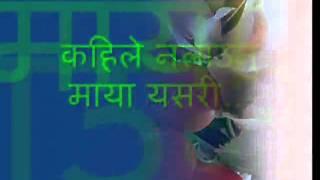 Haatai Kaati Kaati   Suresh Kumar Chettri   Nepali song