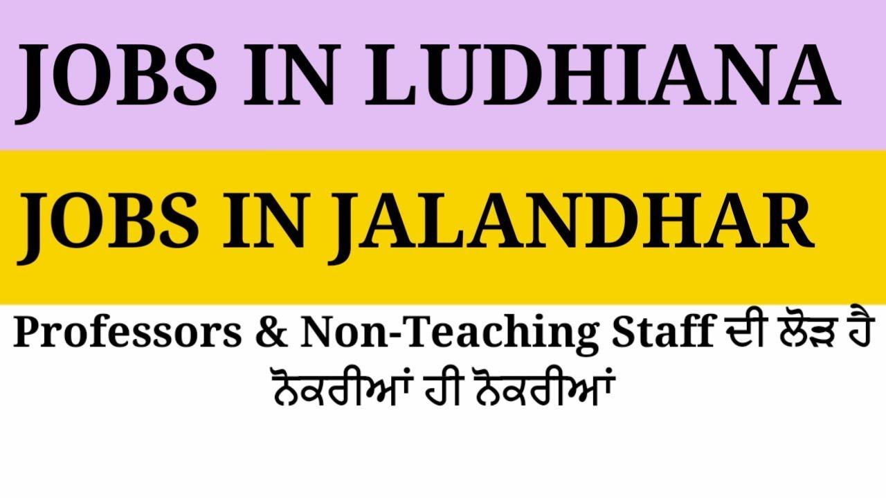 Teaching jobs in jalandhar