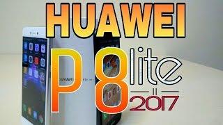 Вам понравится Huawei P8 Lite 2017! Полный обзор, тест камеры, тест играми