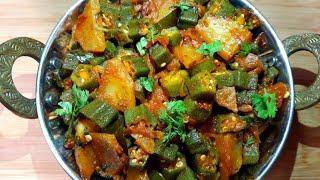 Bhindi Aloo Ki Sabzi l Alalu Bhindi Recipe