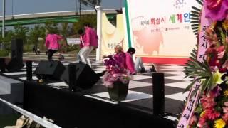 Video Boy band Korea (NU'EST) I'm sorry 아임 쏘리 download MP3, 3GP, MP4, WEBM, AVI, FLV Februari 2018