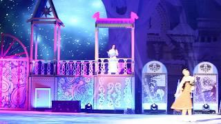 МОРОЗКО - 2020 - поет Светлана Светикова Настенька и Иван - Ледовое шоу - СК.Юбилейный