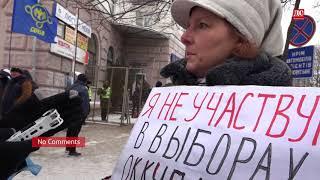 Как в Киеве посольство России блокируют