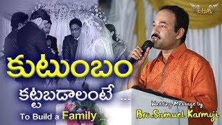 Kutumbam Kattabadaalante...Wedding Message by Bro.Samuel Kar...