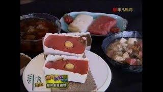 非凡大探索_肉圓碗粿精選_樹林創意碗粿