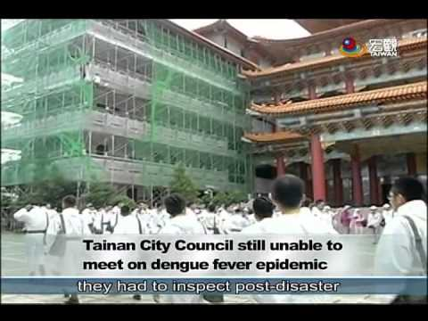 南議會要省防疫預算 等不到人流會 Despite dengue epidemic, Tainan mayor refuses to attend city council meetin