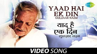 Yaad Hai Ek Din | Gulzar Nazm In His Own Voice