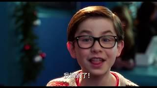 【家有兩個爸X2】親吻篇-12月1日 歡樂一家親