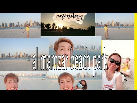 Al Mamzar Open Beach #deira#Dubai #dubai Vlog