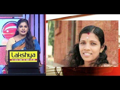 Nipah Virus: Rs 20 lakh to Lini's family, job for husband