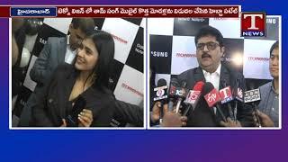 Hebah Patel Launches Samsung Galaxy Note 10 at Technovision Mobile Store  Telugu