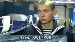 Вести-Хабаровск. Огненная вахта Алдара Цыденжапова