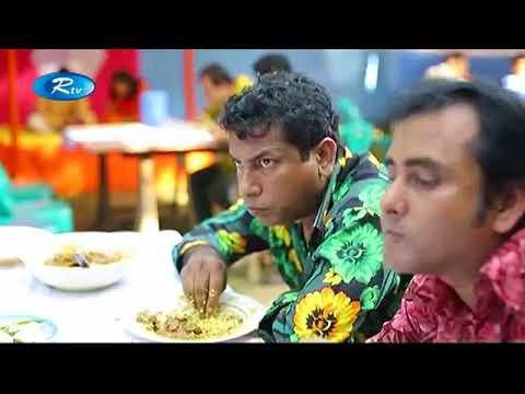 Bow Chor   Drama   Mosharraf Karim   Mim   Rtv special Drama   Rtv thumbnail