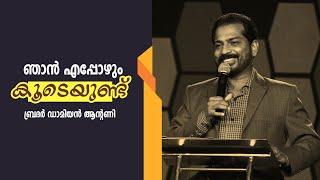 Sunday Worship from Blessing Today International Church - 13 Oct 2019 (Eng-Mal)