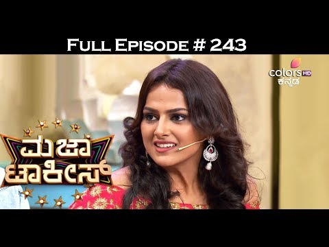 Majaa Talkies - 15th July 2017 - ಮಜಾ ಟಾಕೀಸ್ - Full Episode