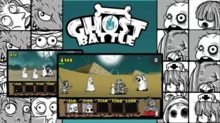 Ghost Battle Trailer 2013