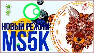 PetriDish.pw | Чашка Петри | Petri Dish | Agario | Agar.io | Новый дизайн