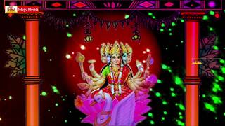 Sri Gayatri Ashtottara Shatanamavali - Saturday Special Devotional Video